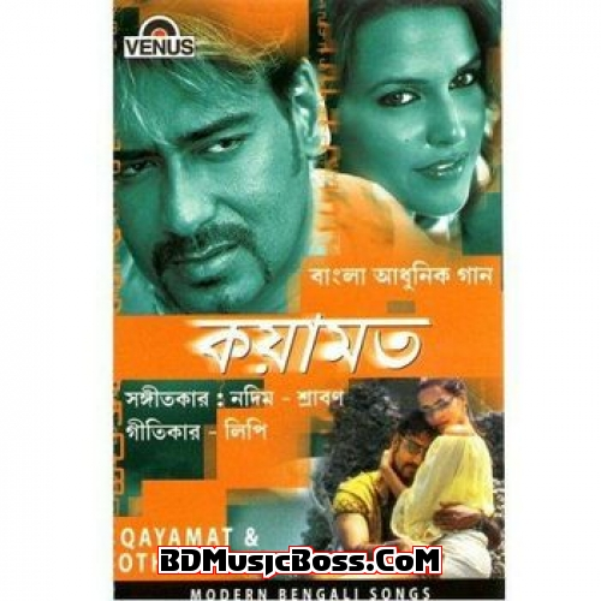 Download Chupi Chupi Isharay mp3 :: Best Download Wap Portal
