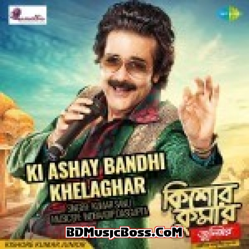 Download Amar Swapna Tumi Ogo Kumar Sanu mp3 :: Best
