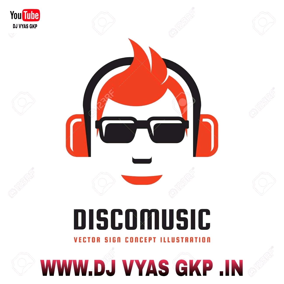 Aa ke Dewra Sat Gayil Na(Neelam Sagar) DJ VYAS GKP.IN.mp3