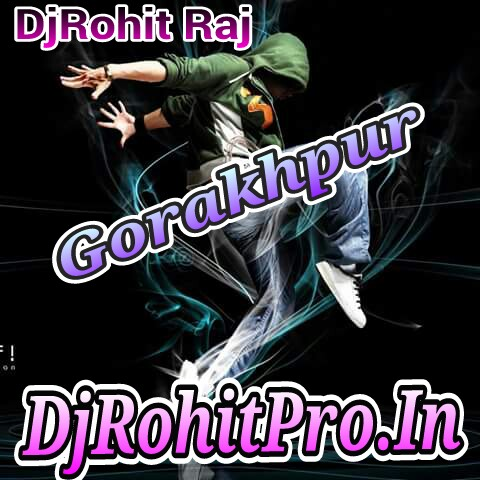Rose Glen North Dakota ⁓ Try These Dj Ravi Competition Music