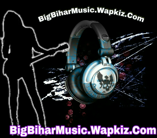 New bhojpuri song 2019 mp3 download