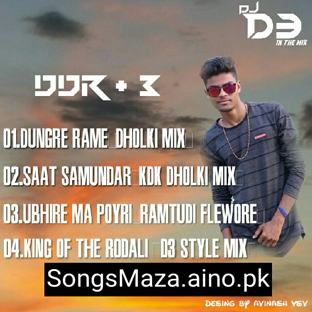 04.KING OF THE RODALI - D3 STYLE MIX - DJ D3