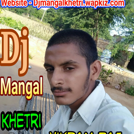 Download Dheere Dheere Jump Lga Kaniya K No Voice Teg Power