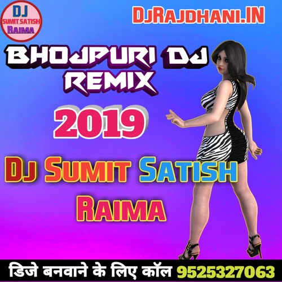 Janmaihe Ho Yaar Ta Khelaihe Bhatar Bansidhar Chaudhari Dj Sumit Satish Remix Song Mp3 Dj Remix Songs Mp3 Download Djrajdhani In Latest Dj Remix Mp3 Song Bhojpuri Holi Dj Mp3 Songs 2018 2019 2020 2021 2022 Dj Sumit Satish